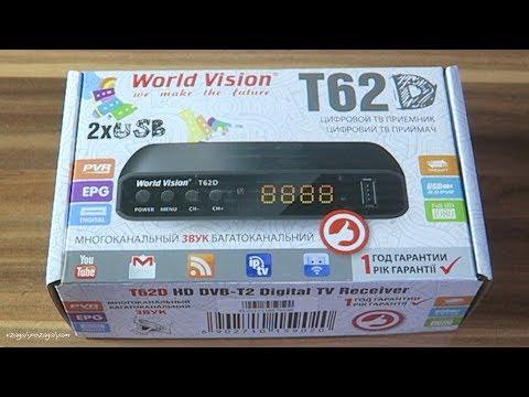 Лучший Бюджетный Т2 тюнер с YOUTUBE и MEGOGO, 32 цифровых канала!  World Vision T62D.