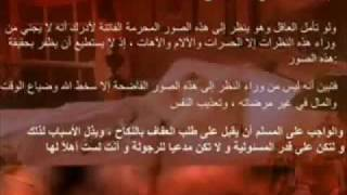 أحلى بنات عرب.flv