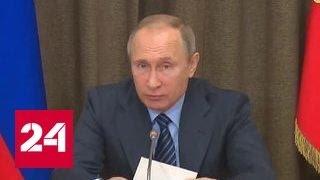 Путин: способность ОПК нарастить производство необходима для безопасности РФ(, 2016-11-17T12:03:46.000Z)