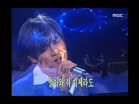 Ahn Jae-wook - Forever, 안재욱 - Forever, MBC Top Music 19971227
