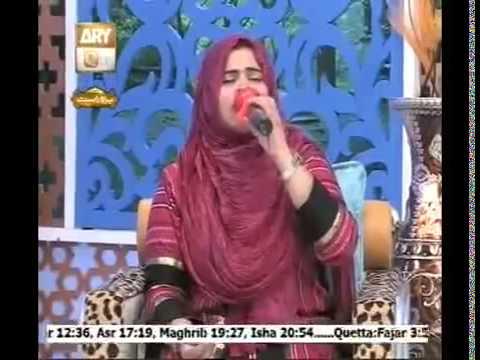 Syedi Ya Habibi Ya Molai By Sadia Kazmi Ramadan 2014