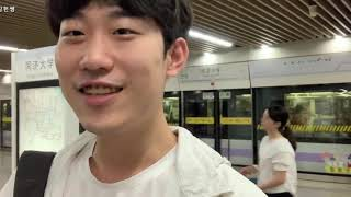 [vlog#9] 중국 지하철타기 / 상해 신천지 (Taking China Subway , 新天地)
