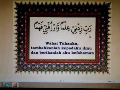 Doa Sebelum Belajar - Oleh: Ustaz Idris Ahmad