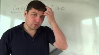 Алгебра 9 класс. 29 октября. Сложные системы неравенств   #1