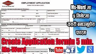 Ms-Word'de bir başvuru formu oluşturmak için nasıl? Form Oluşturma, Ms-Word - 2007/2010/2013/2016 (Ofis)