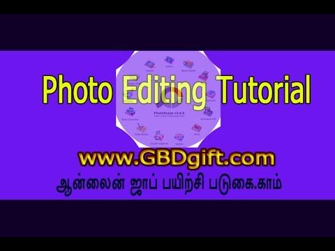 photo editing online job gbdgift