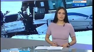 """Женщина погибла в ДТП с автобусом «Иркутск-Братск» в Усольском районе, """"Вести-Иркутск"""""""