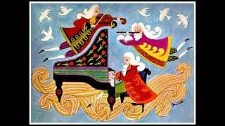 """J. S. Bach: """"Triple Concerto"""" (BWV 1044)  [II. Adagio ma non tanto e dolce] - Karl Ristenpart"""