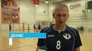 Новостной выпуск от 21.09.2021: Товарищеский матч по волейболу