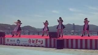 山口県の人気アイドル山口活性学園が海峡まつりを盛り上げて天気も良く...