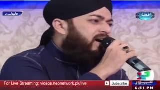 Koi Nabi Nahi Hai Mere Mustafa Ke Baad NAAT By Usman Ubaid Qadri live on NEO TV 2016