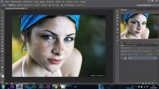 Наложение текстуры в Photoshop