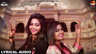 Ghori (Lyrical Audio) Hashmat Sultana | New Punjabi Song 2018 | White Hill Music