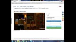 Как сделать красивые обои на рабочий стол(Тема Minecraft)(Ссылка: http://yourminecraftwallpapers.com/, 2013-09-28T08:12:10.000Z)