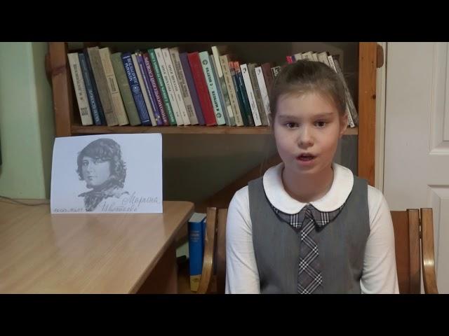 Изображение предпросмотра прочтения – АрианнаГоловина читает произведение «Бабушке» М.И.Цветаевой