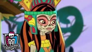 Monster High Россия 💜Жуткая ценност 💜Том 3 | Особый День Свят | Мультфильмы для дет