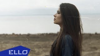 Смотреть клип Taimanova - Океан