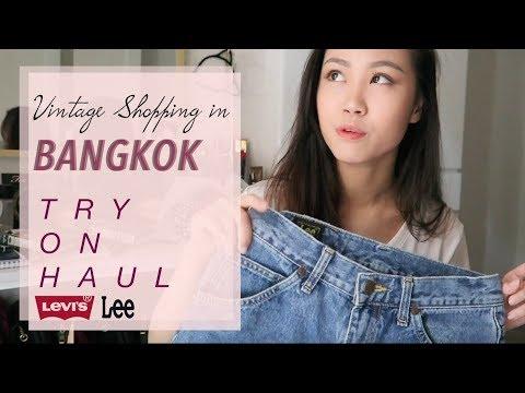 BANGKOK Try on HAUL 2018 - Vintage Shopping in Street Markets (Ratchada, Chatuchak, Union Mall)
