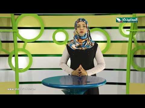 الموسوعة الخضراء - الموسم الثاني - الكراث