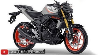 mt-03-โฉมใหม่-ram-air-usd-เบาะ-2-ระดับ-หรือไม่-ลุ้นเปิดตัวปลายปีนี้-motorcycle-tv-thailand