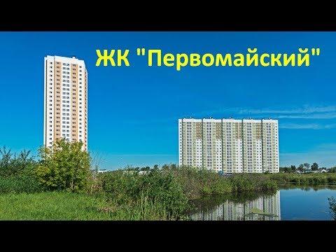 """ЖК """"Первомайский"""". Апрель 2019 года. Новостройки. Нижний Новгород."""