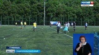 'Вести. Ставропольский край' 17.05.2018