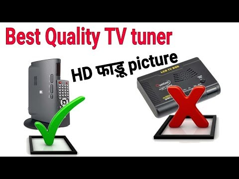 How To Connect Dth Set Top Box To A Computer Monitor