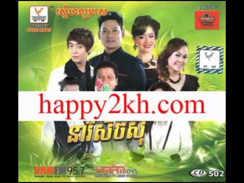 04  Mouy Thngai Laor Bey Dong
