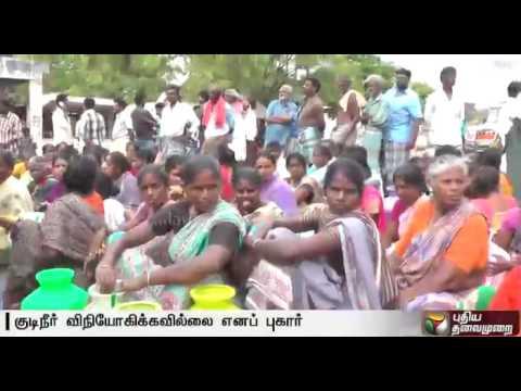 Refugees protest demanding drinking water in Pudukkottai