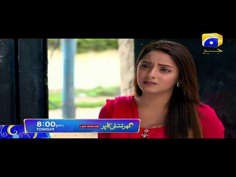 Ghar Titli Ka Par Last Episode Promo | HAR PAL GEO