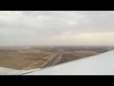 Landing in Tunisia (Enfidha Airport)