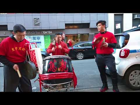 New York NYC Chinatown LION DANCE Drumming 2018