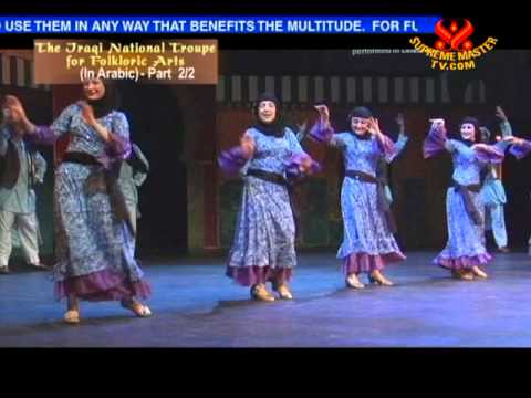 Pride of the Homeland: The Iraqi National Troupe for Folkloric Arts - (In Arabic) (2/2)