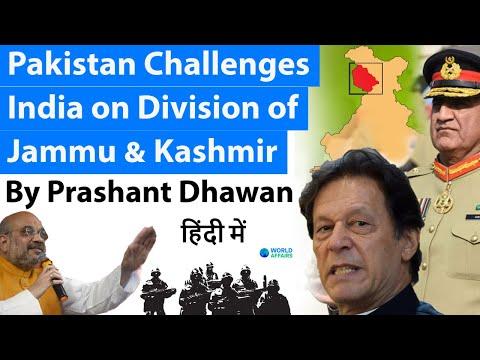 Pakistan Challenges India on Division of Jammu & Kashmir |  Bifurcation Issue