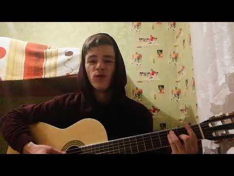 Макс Корж-Горы по колено (cover Viktor Rejszel)