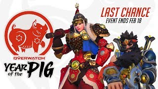 LAST CHANCE | Overwatch Lunar New Year 2019