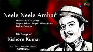 Neele Neele Ambar Pe - Kishore kumar - Akki Shah - Music & Video