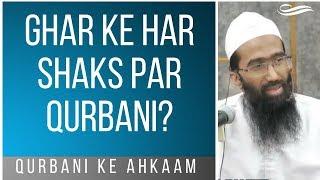 Ek Ghar mein har shakhs ko Qurbani karna hai? | Abu Zaid Zameer
