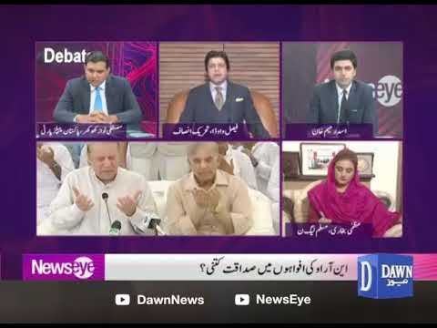 NewsEye - 01 January, 2018 - Dawn News