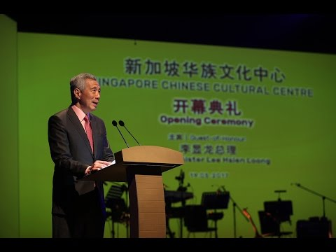 Opening of the Singapore Chinese Cultural Centre
