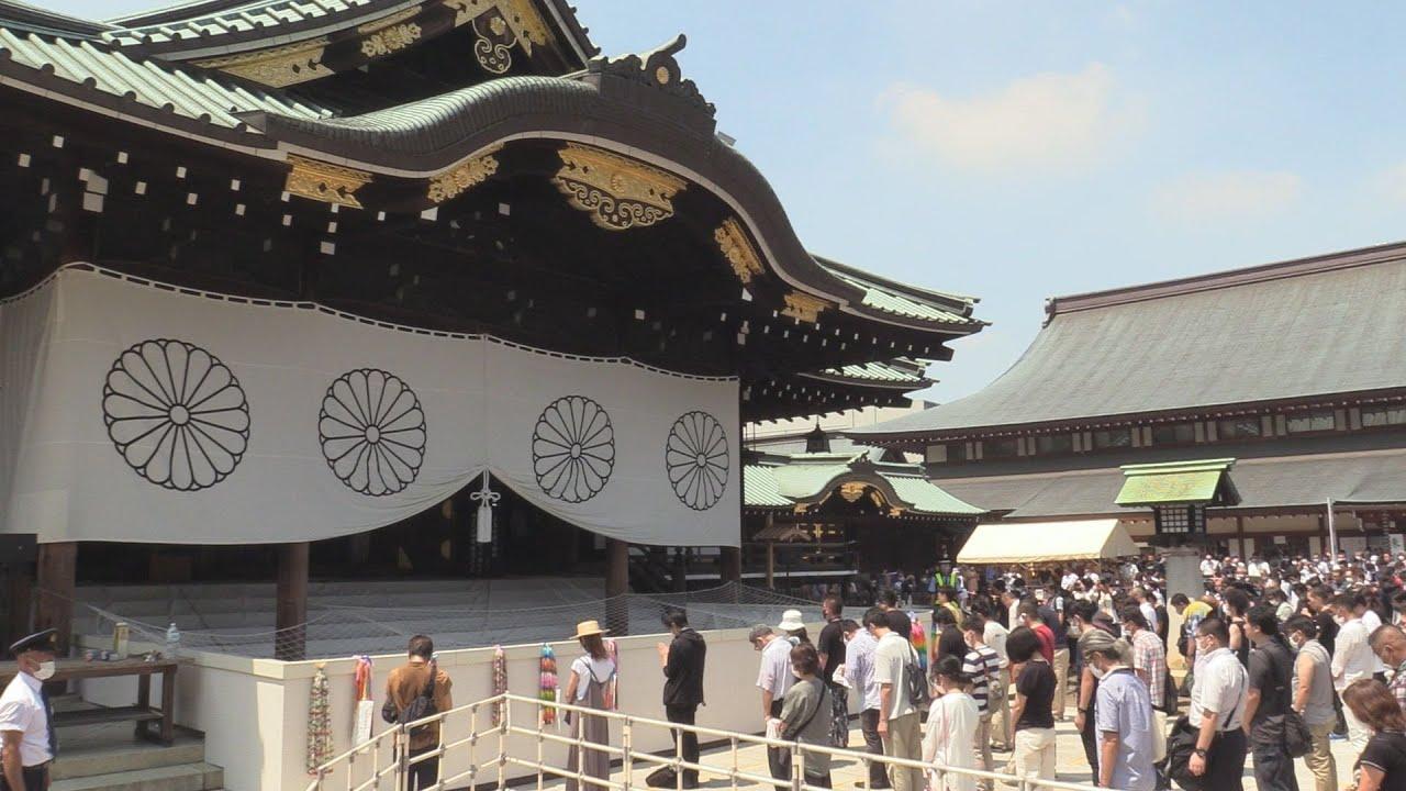 終戦75年、靖国神社で黙とう - YouTube