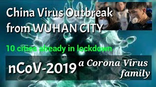 Coronavirus: How to prevent it from spreading l Wuhan China outbreak 2020