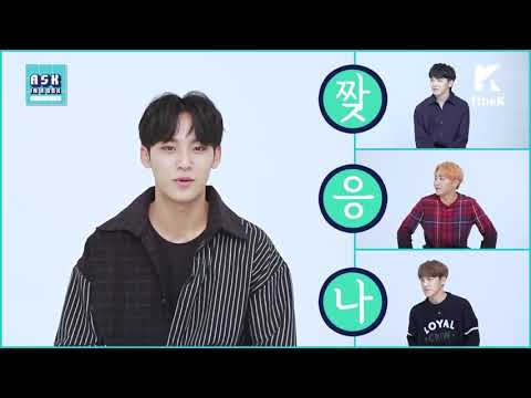 [INDO/ENG SUB] ASK IN A BOX  SEVENTEEN PART 1