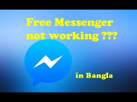 How To Fix Messenger's Problem | If Free Messenger Is Not Working | In Bangla |