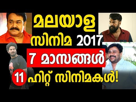 Hit Malayalam Movies In Seven Months of 2017