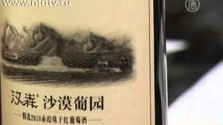 Виноделы Бордо надеются на спрос из Китая