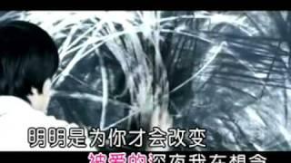 徐良&小凌 坏女孩 MTV