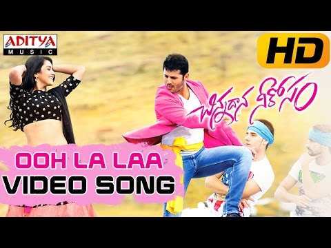 Ooh La Laa Full Video Song - Chinnadana Neekosam Video Songs - Nithin, Mishti Chakraborty