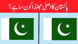 Mix Riddles and Puzzles With Urdu Hindi Paheliyan   Riddles With Answers in Urdu Hindi