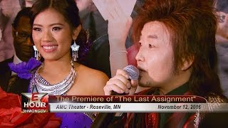 """3HMONGTV EHOUR: Coverage of red carpet event at the premiere of """"The Last Assignment""""."""